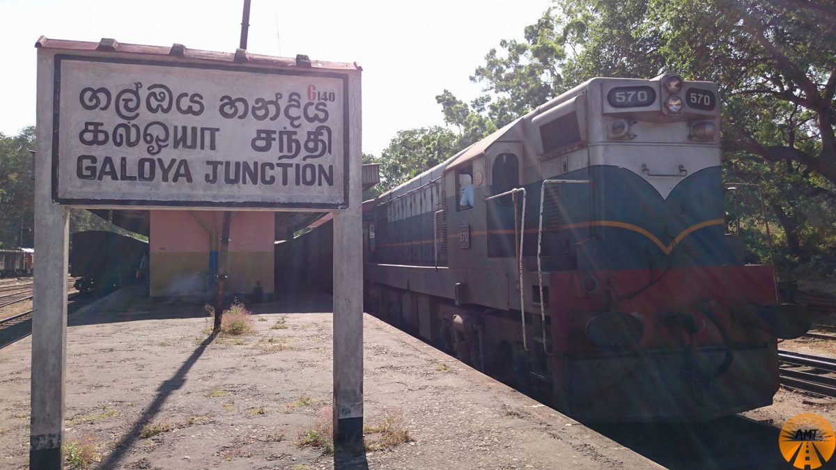 Galoya Junction treno kandy negombo, Sri Lanka