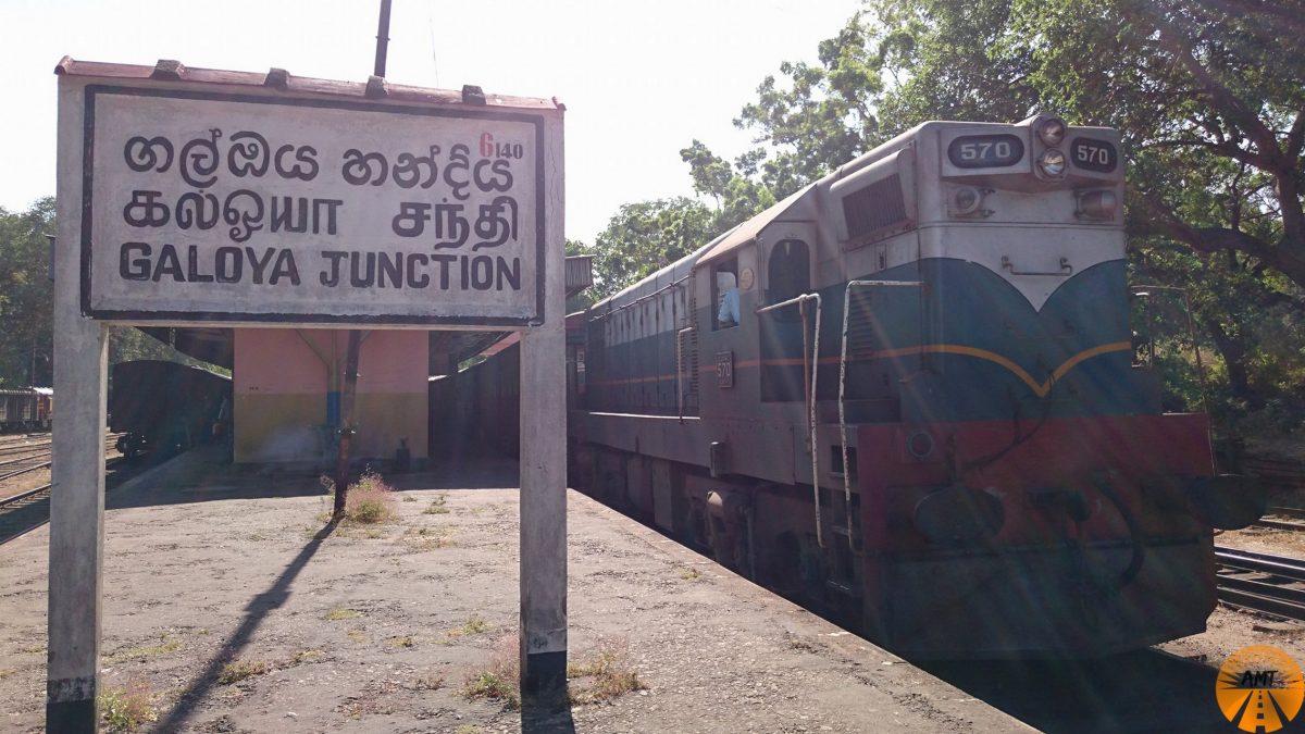 Galoya Junction, Sri Lanka