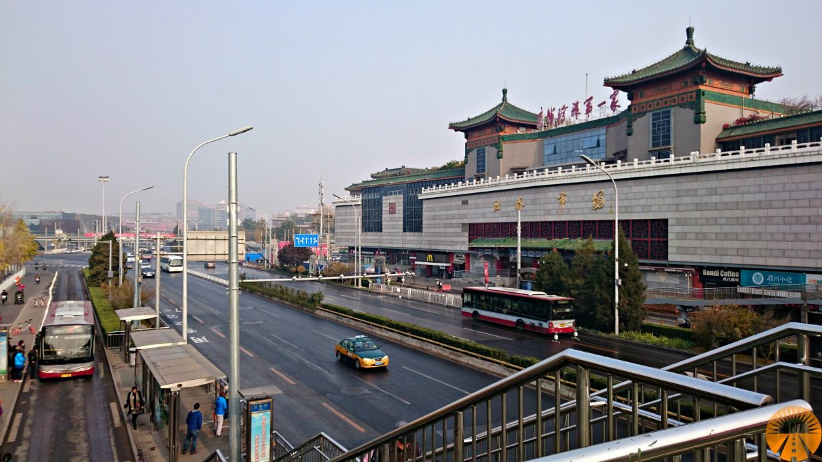 Hongqiao Pearl Market how to go