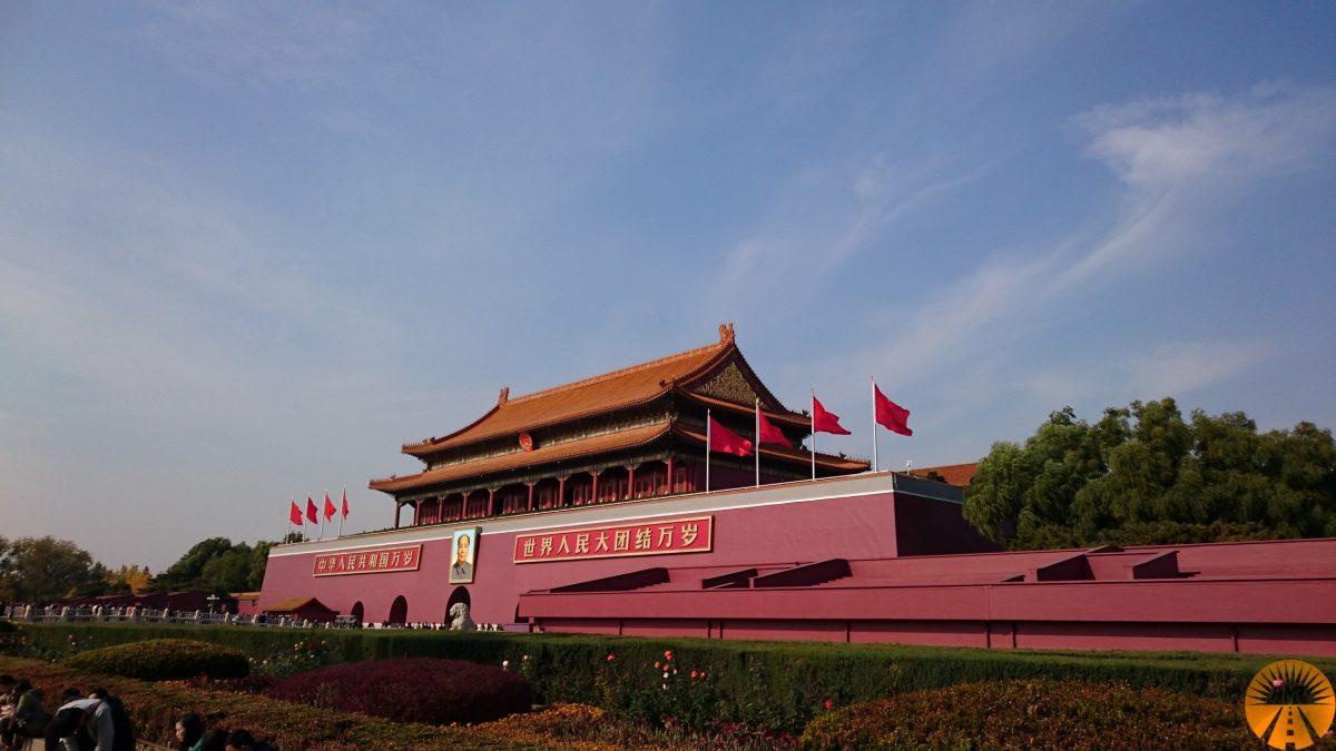 Tien'anmen Tower Gate Beijing