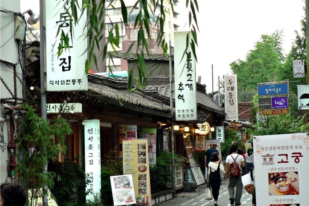 insadong quartiere seul korea